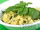 Рецепта Ароматно картофено пюре с босилек, розмарин и магданоз (без прясно мляко и без масло)